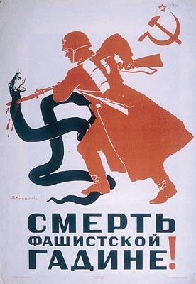 L'hymne soviétique. dans guerre froide / relations internationales 09-01