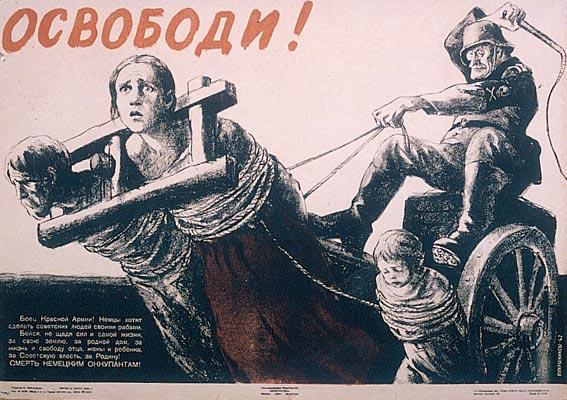 Campagne du PDE dans l'oblast de Brevsk 19-06